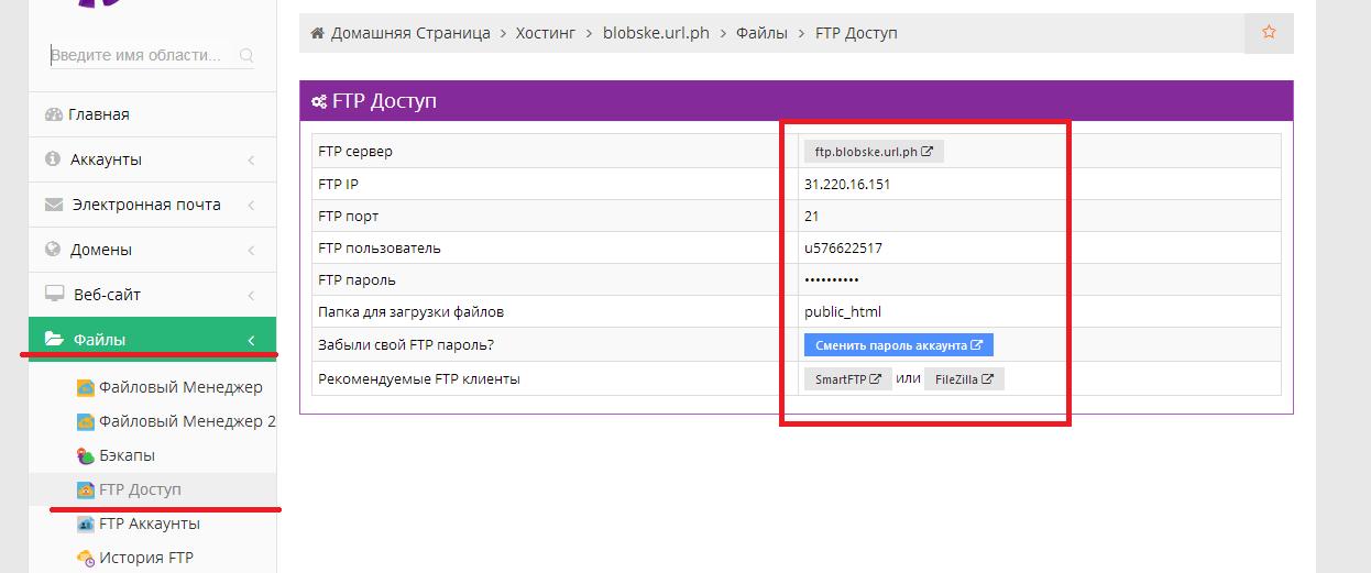 Хостинг отправляет на 127.0.0.1 бесплатный хостинг игровых серверов кс
