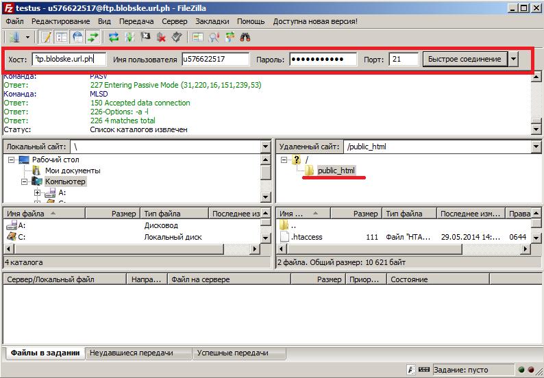 Как сервер поставить на хостинг своего сайта бесплатный тестовый период vds хостинга - 30 дней
