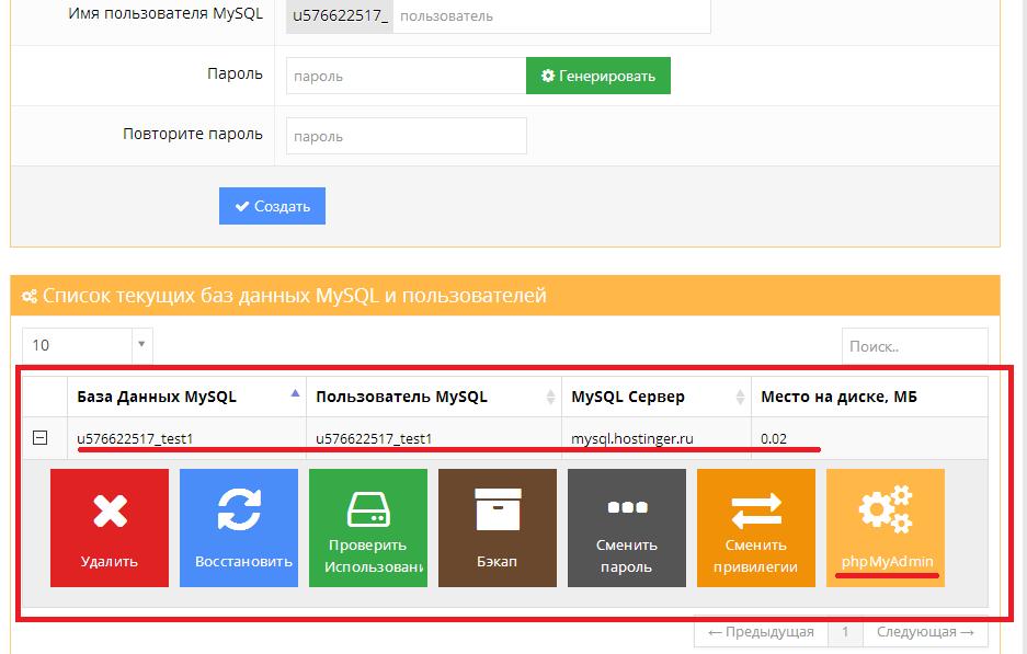 Перенос сайта на хостинг бесплатный сделать сайты бесплатно смотреть