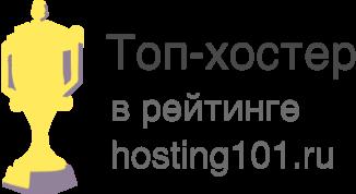 Отзывы о хостинге eternalhost.net